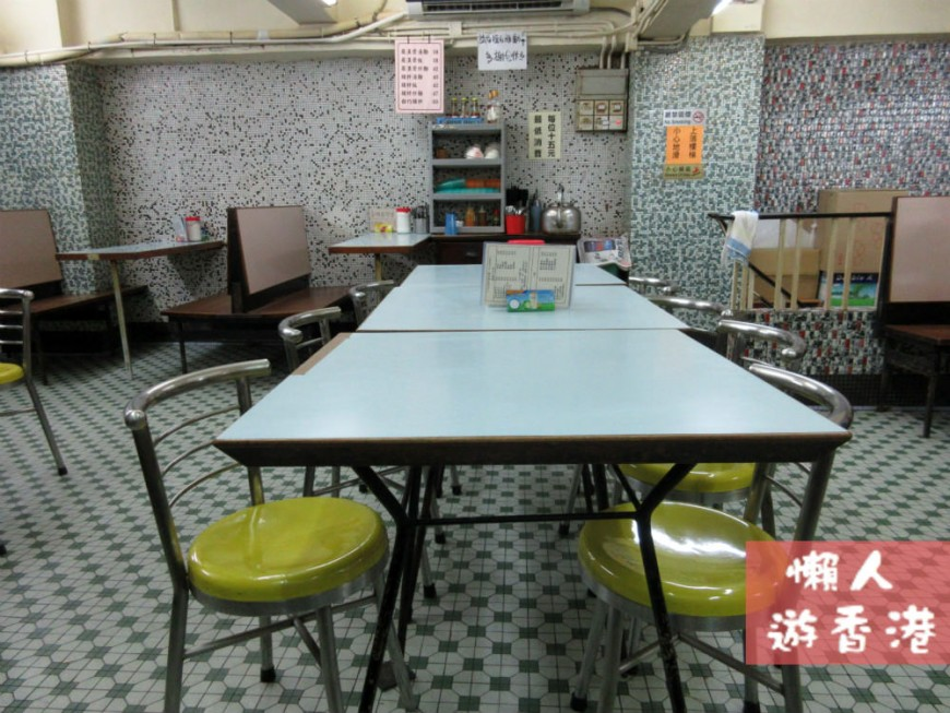 旺角茶餐廳